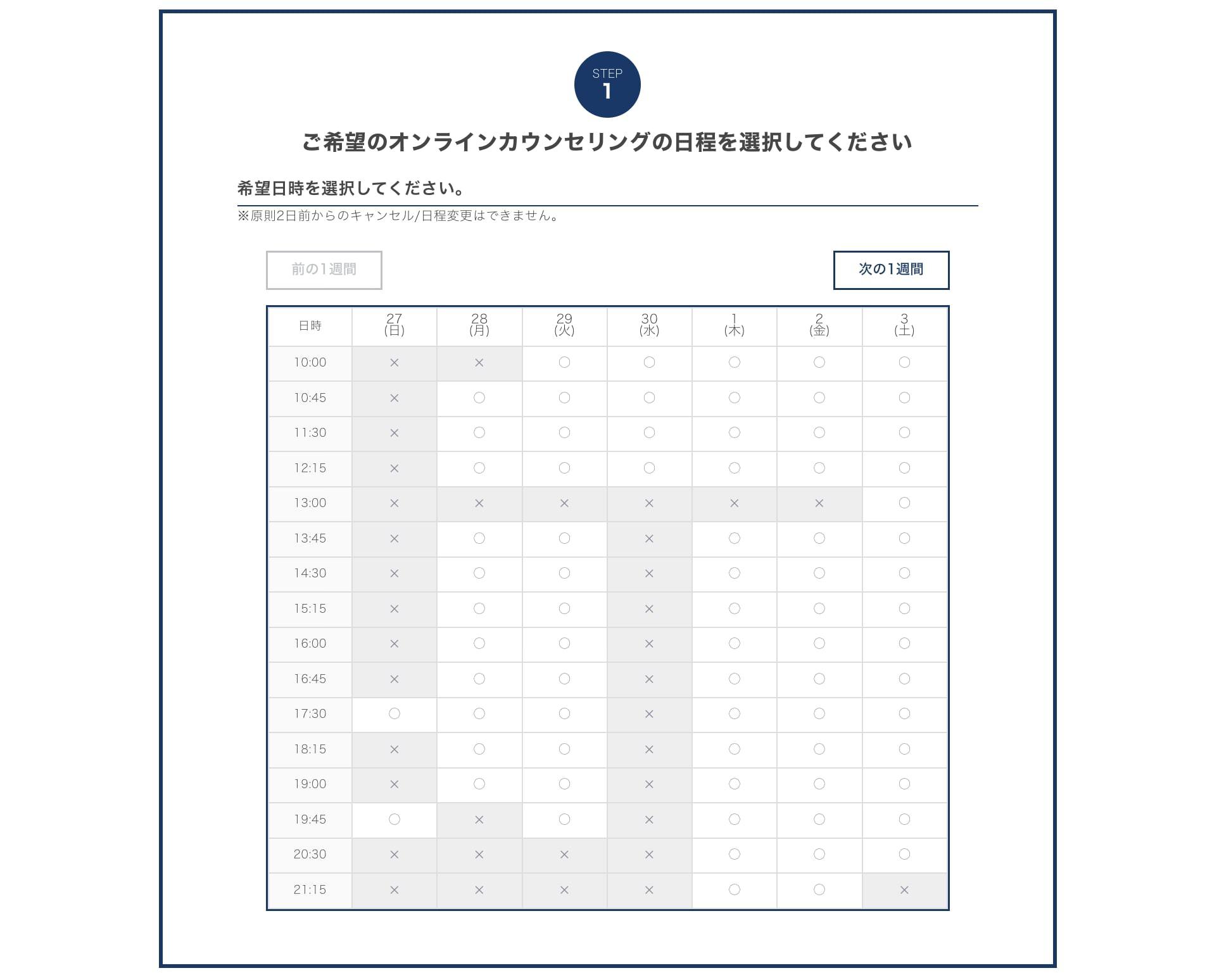 テックキャンプデザイナー転職コース無料カウンセリング登録フォームNO1